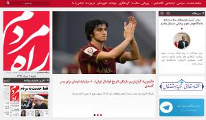 طراحی وب سایت روزنامه